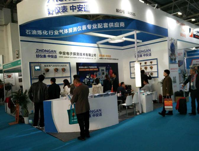 2019年中国国际石油石化技术装备展览会
