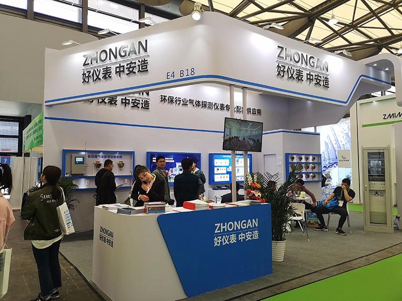 2019亚洲环保展览会
