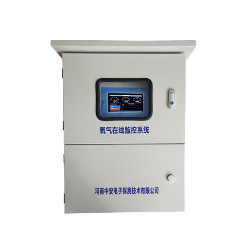 氧气在线式过滤监测系统