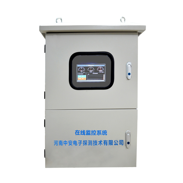 S400-T型挥发性有机物TVOC在线监测系统