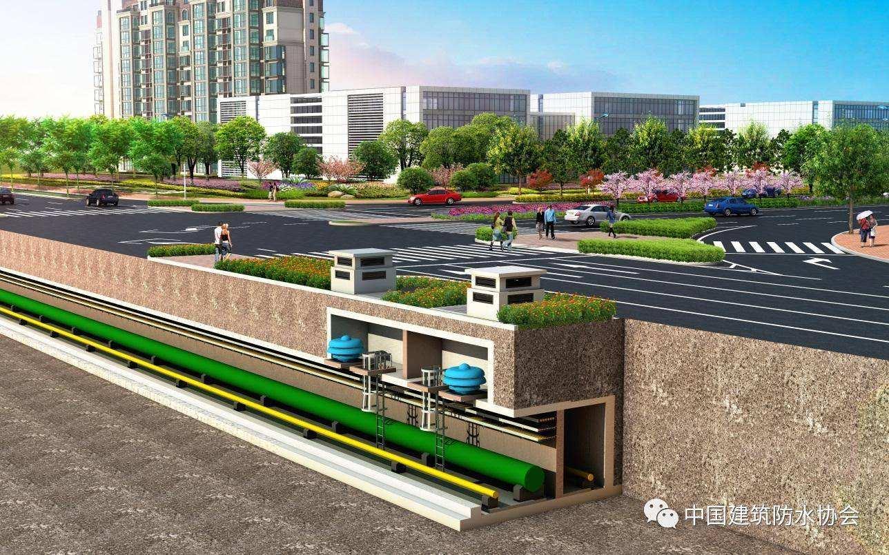 城市地下管廊综合管理监控系统