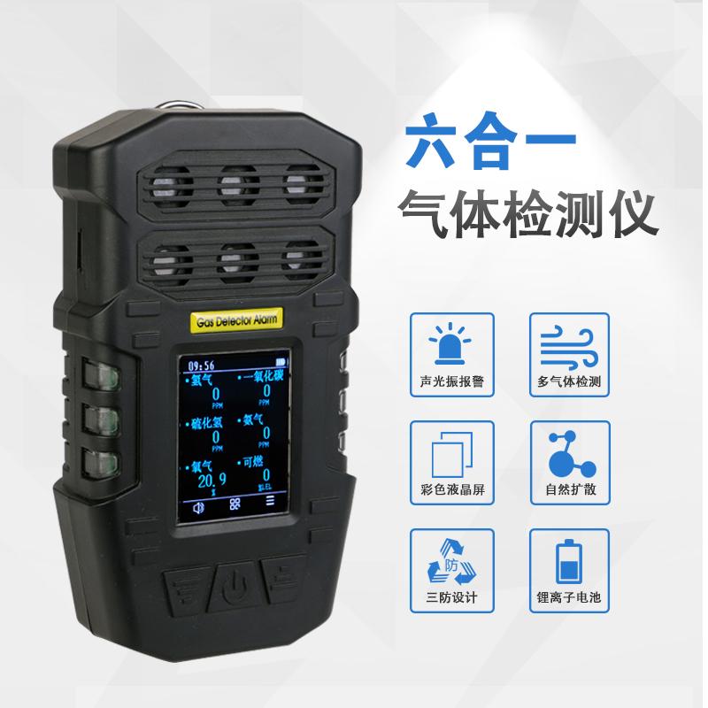 雷竞技网站S318多雷竞技App报警仪