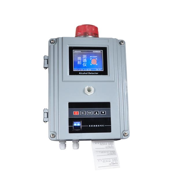 ZM-100岗前酒精检测仪