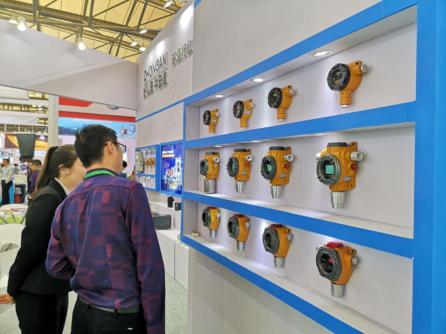 河南雷竞技网站电子2019年中国国际消防展