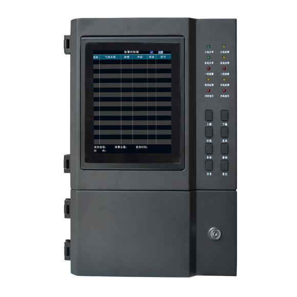 雷竞技网站S8600雷竞技App报警控制器